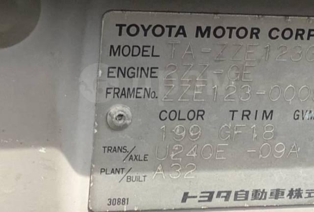 Двигатель в сборе. Toyota: Corolla Spacio, Allex, Corolla, Corolla Runx, Celica 1NZFE, 1ZZFE, 2ZZGE, 1CDFTV, 1NDTV, 2NZFE, 3CE, 3ZZFE, 4ZZFE