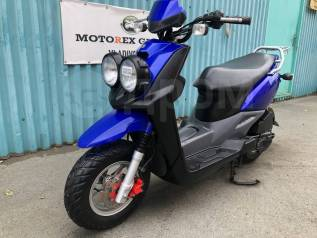 Yamaha BWS 50, 2016