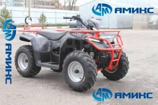Квадроцикл Irbis ATV250 от официального дилера в ПК, 2019