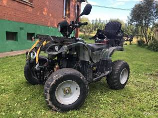 Armada ATV, 2019