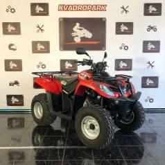Kymco MXU 300, 2017