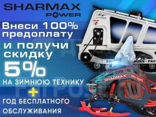 Акция на зимнюю технику от компании Globaldrive!