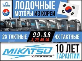 Подвесные лодочные моторы Mikatsu. Гарантия 10 лет! Trade-in!