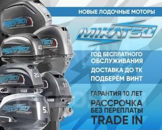 Линейка подвесных лодочных моторов Mikatsu, гарантия 10 лет!