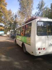 ПАЗ 3205, 2018