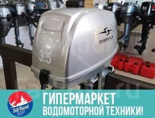 "Лодочный мотор ""Sharmax"" SM 3.5 FHS"