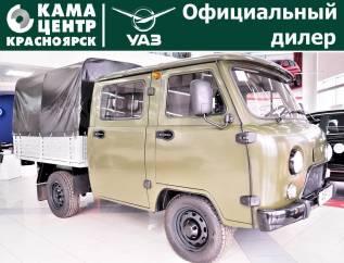 УАЗ-33094 Фермер, 2020