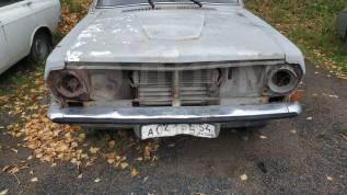 Бампер передний ГАЗ 24