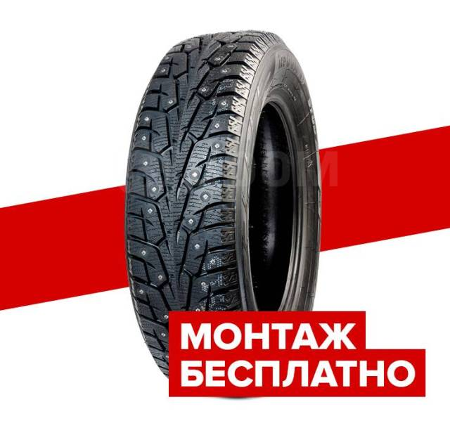 Yokohama Ice Guard IG55, 185/65 R15 92T
