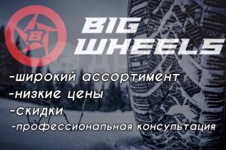 "Магазин шин ""Big Wheels"""