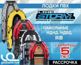 Лодки ПВХ Stormline новые и б/у от Официального дилера в РФ