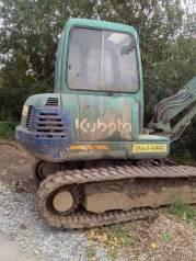 Kubota, 1999