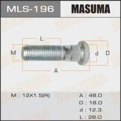 Шпилька Колесная 12X1.5 Honda