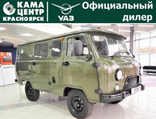 УАЗ-390995, 2020