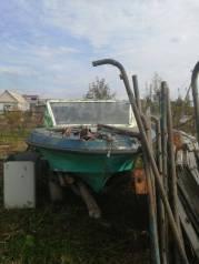 Моторную лодку нептун