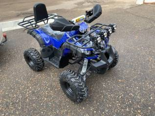 Yamaha Grizzly New, 2020