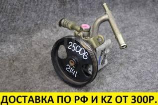 Гидроусилитель руля Nissan QG13/QG15/QG16/QG18. 3PK. Контрактный