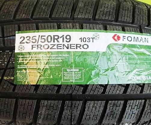 Foman Frozenero, 235/50 R19