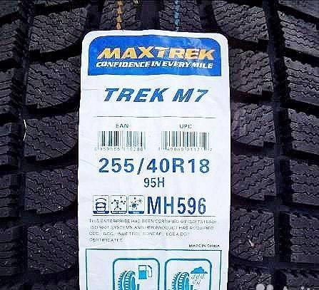 Maxtrek Trek M7, 255/40 R18