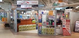 Альбатрос - магазин и склад автозапчастей в Хабаровске.
