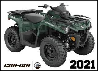 BRP Can-Am Outlander Base 450, 2020