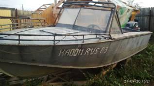 Продам Прогресс-4, с мотором Yamaha-40