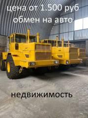 Кировец К-701, 2020
