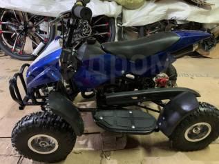 Квадроцикл ATV 50, 2020