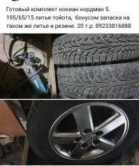 Пять колес зима шипы на литье