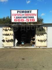 Ремонт и продажа генераторов, стартеров