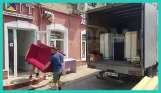 Сборка мебели/ Грузчики /Фургоны /Квартирные/Офисные Переезды/Упаковка