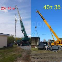 Услуги Автокрана КАТО 25 тонн 42и 40т 35м ООО «РСМ-27»