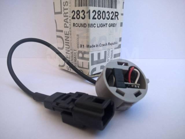 Микрофон громкой связи Ларгус, Renault 283128032R