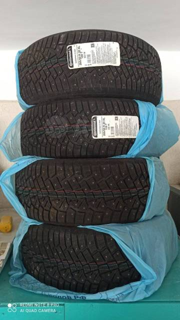 Continental IceContact 2, 255/50 R20