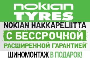 Новые Зимние Шины Nokian Tyres