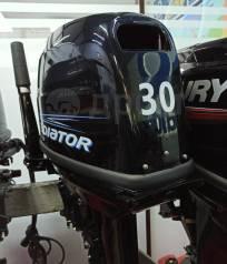 Лодочный мотор Gladiator G30FHS