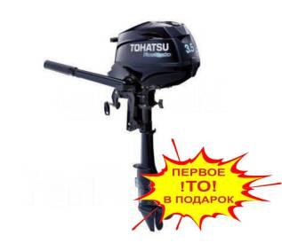 Лодочный мотор Tohatsu MFS 3.5 B S