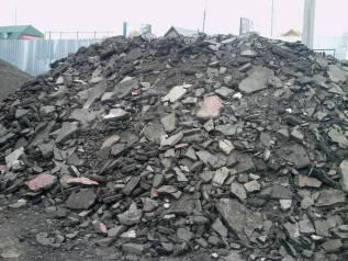 Приму строительный мусор