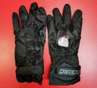 Дождевые перчатки Hyperlook Element в ассортименте