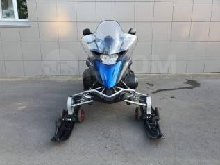 Yamaha Venture, 2013