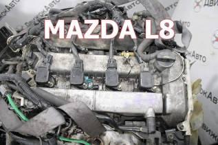 Двигатель Mazda L8 Контрактный | Установка, Гарантия