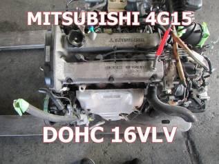 Двигатель Mitsubishi 4G15 Контрактный   Установка, Гарантия