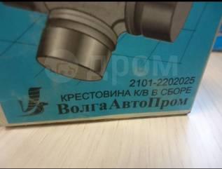 Крестовина карданного вала на ВАЗ 2101–2107