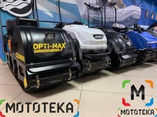 Мотобуксировщики Мужик, Бурлак, Forza, Тофалар, Tinger-Dog, Opti Max и др.