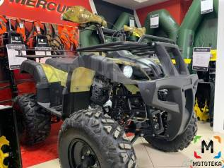 Квадроцикл MotoLand 250 Adventure, 2020