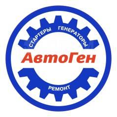 Ремонт генераторов стартеров гарантия установка электрик