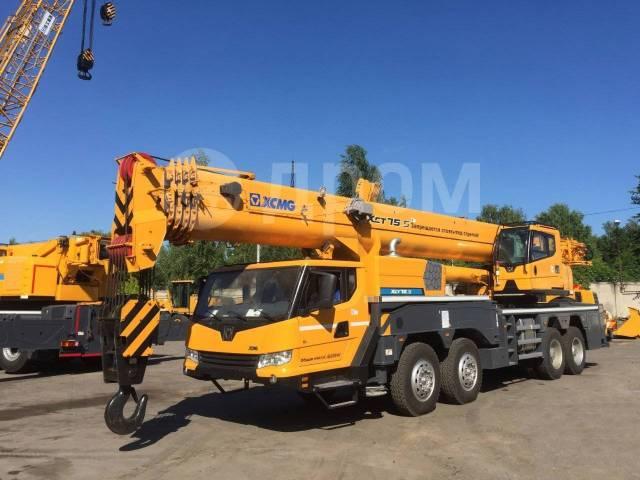 XCMG XCT. Автокран 75 тонн _S 8х4х4, 10 520куб. см., 65,00м.