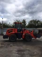 Bull SL930, 2014