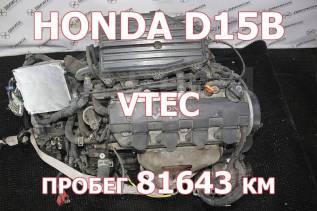 Двигатель Honda D15B Контрактный | Установка, Гарантия, Кредит