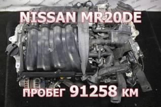 Двигатель Nissan MR20DE Контрактный | Установка, Гарантия, Кредит